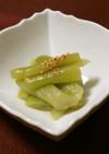 芋茎(ずいき)の煮物