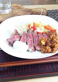 牛ステーキ  ギリシャ料理風にアレンジ