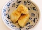 里芋の炒め煮★中華だしで♪