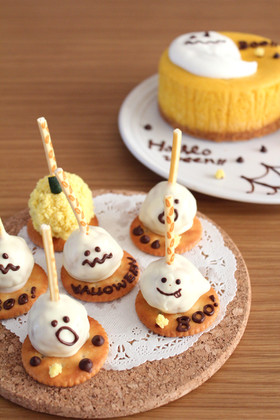 ハロウィンに☆簡単♪ケーキポップ!