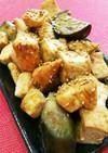 焼肉のたれで☆茄子と鶏肉と厚揚げの炒め物