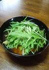 生湯葉とふわふわ豆腐のあんかけ丼