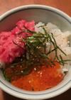 簡単!美味しい!海鮮丼