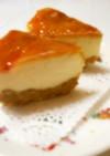 たまごなしの簡単ベークドチーズケーキ