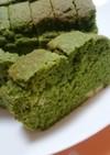 小松菜と高野豆腐のパウンドケーキ