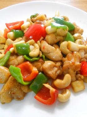 ✿鶏肉のカシューナッツ炒め✿
