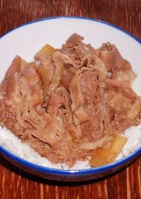 簡単な調味料による吉野家牛丼の再現レシピ