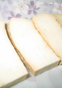 豆腐で☆チーズ風♪