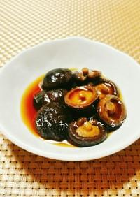 ♡麺類、茶碗蒸しに活用!椎茸の煮物♡