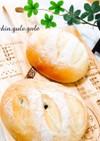 HBで米粉パンの胡桃&チョコパン