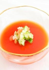 ノンカロリ−寒天で食べる野菜ガスパチョ
