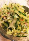 キャベツとわかめの中華サラダ