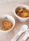 かぼちゃの豆腐白玉だんご(離乳食後期)