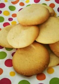 爽やか☆HMレモンクッキー