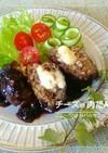 チーズin肉団子 ブルーベリーソース
