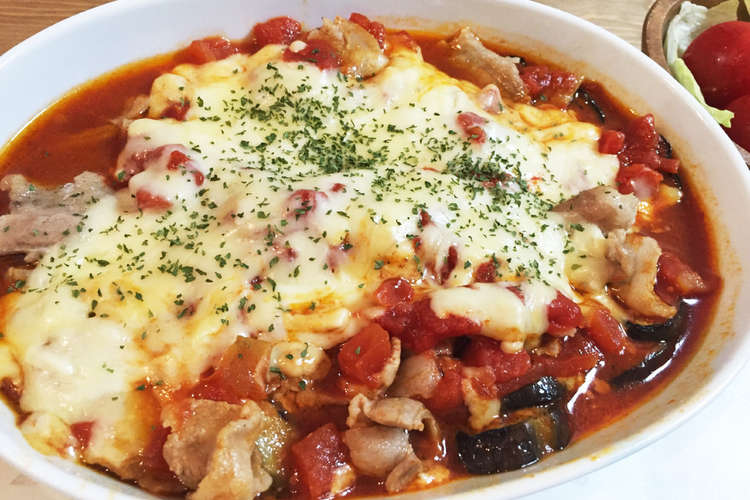 焼き チーズ の なす トマト と