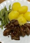 牛タンのニンニク風味サイコロステーキ
