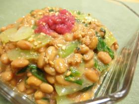 納豆とチンゲン菜の梅和え