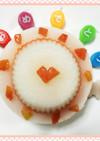 ハーフバースデーに♡超簡単離乳食ケーキ