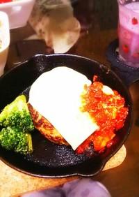 イタリアン豆腐バーグ