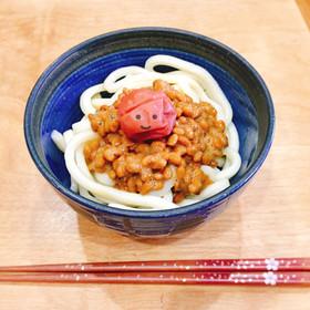 納豆と梅干しの簡単お昼