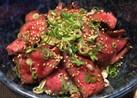 ローストビーフ丼❤︎
