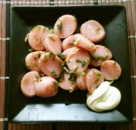 【屋台風】魚ニソとネギの炒め物。マヨ添え