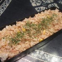 お弁当に!ツナマヨの混ぜご飯