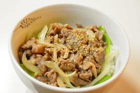 生塩糀の牛丼