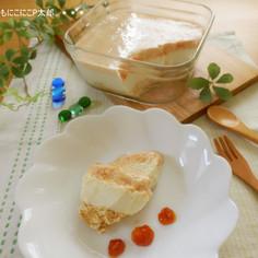 水切りヨーグルトとお豆腐のレアチーズ♪