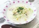 野菜たっぷり *ミルクスープスパ*