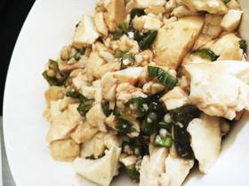 混ぜるだけ簡単!オクラと豆腐サラダ♡