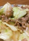 牛肉とキャベ&たま甘辛炒め。