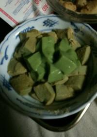 低糖質・抹茶豆乳✨わらび餅【オオバコ餅】