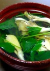 しみじみと美味しい三つ葉と舞茸のお吸い物