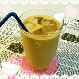 ほっと一息♡黒糖♡アイス♡カフェオレ♪