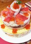 2段のお寿司ケーキ