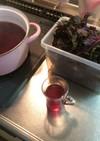縮緬赤紫蘇ジュース