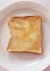 我が家の定番!ハニーバタートースト