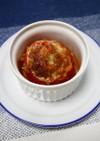 簡単!トマトカップハンバーグのロティール