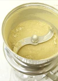 しいたけ粉末の作り方|製粉機コナッピー