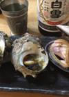 サザエのつぼ焼き【フライパン】