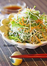 *水菜と白髪葱の和風サラダ