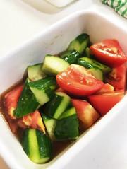 簡単☆夏野菜マリネの写真