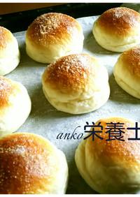 ★簡単絶品本格的♪ミルクパン
