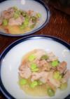 そうめん南瓜と豚バラ肉のあっさり味炒め物 by 父さんの料理