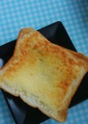 カリッ!サクッ!粉チーズのマヨトースト♪