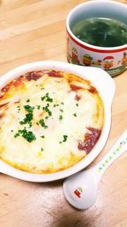 簡単♡冷凍餃子でラザニア風♡ギョウザニアの写真