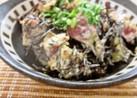 ひじきとさつま芋の粒マスタードマヨサラダ
