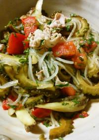 苦瓜と茄子とトマトと豚肉と春雨のサラダ